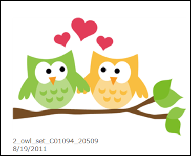 Owl Silhouette Store Image