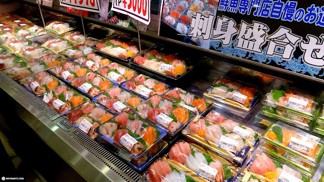 mouth-watering trays of Sushi at the Tokyo Sky Tree supermarket in Tokyo, Tokyo, Japan