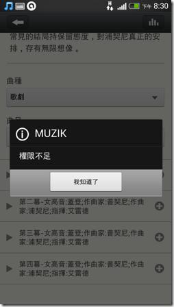 MUZIK-21