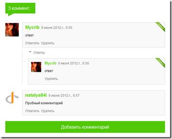 зеленый_стиль