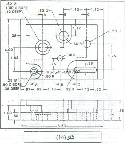 autocad-93_03