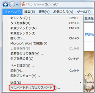 2013-04-15_00h36_35
