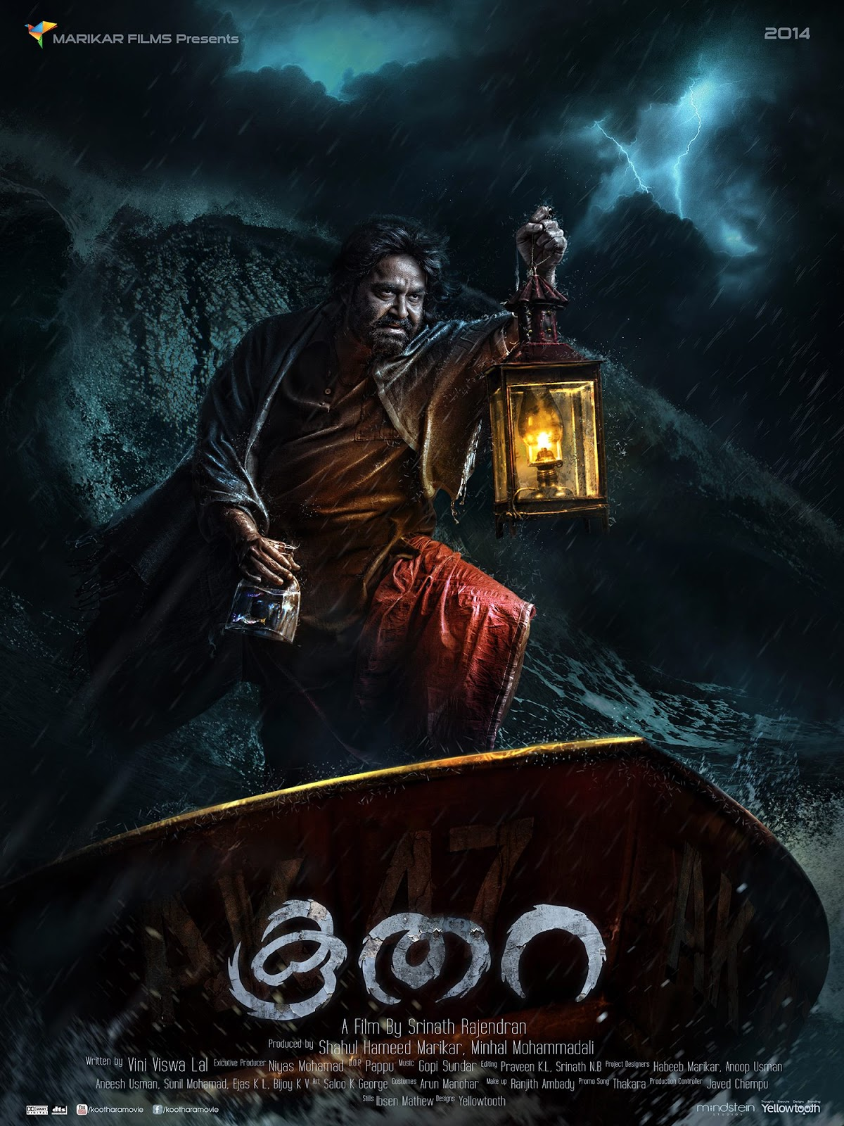 Malayalam Film Funny | Auto Design Tech