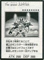 300px-ThegrandJupiter-JP-Manga-GX