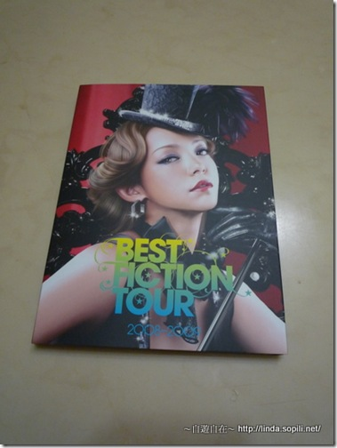 安室2008-2009鑽漾演唱會DVD-BEST FICTION TOUR-封套