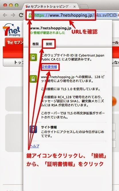 7netshopping02.jpg