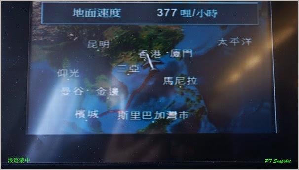 国泰飞行记录