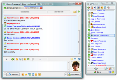 QIP Multiprotocol Instant Messenger