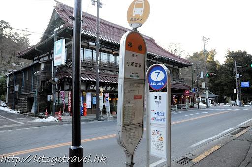 20091221Tokyo524.JPG