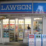 Lawson convenience store in Osaka, Osaka, Japan