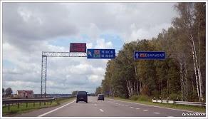 Дорога в Беларусь. Фото С. Родионова. www.timeteka.ru