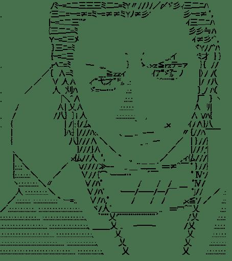Hidan (Naruto)