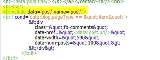 การเพิ่มกล่อง facebook comment ใน blogspot