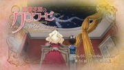 [Ayako]_Ikoku_Meiro_no_Croisée_-_07_[H264][720p][26E03CBF].mkv_snapshot_24.44_[2011.08.14_21.06.39]