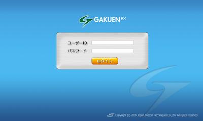 gakuen_login.png