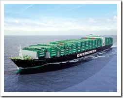 evergreen_box_shipping_container_taiwan_market
