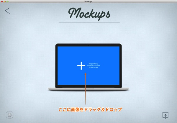 Mac app developertools mockups2