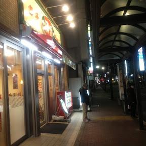 machida_china_20130103_23.JPG.jpg