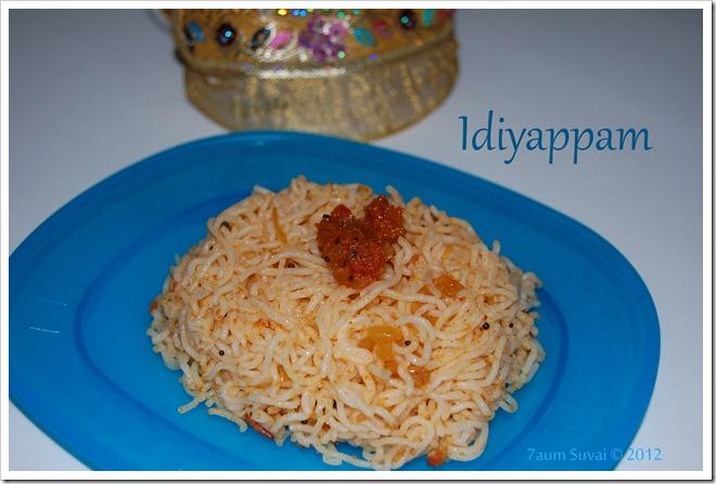 Idiyappam / இடியாப்பம்