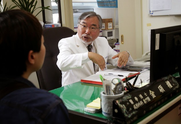 sex change surgeon south korea