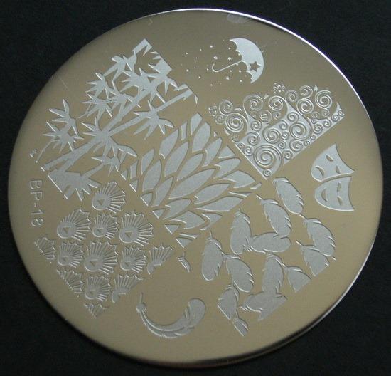 BornPrettyStore BP-18 stamping plate