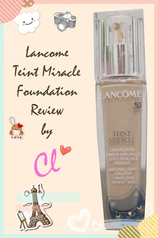 lancome teint miracle_副本