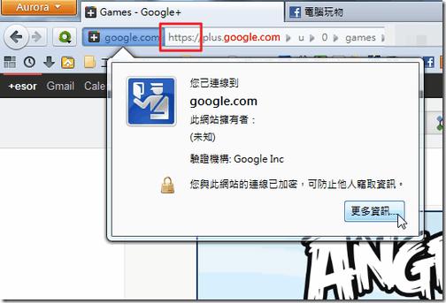 google  games-09