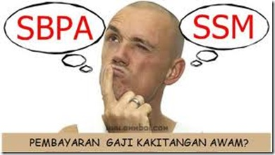SBPA vs SSM