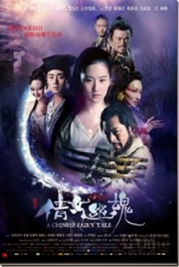 a-chinese-ghost-story-2011-1_thumb1-180x260