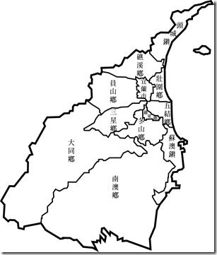 宜蘭行政區