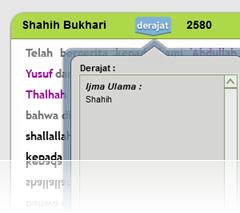 tour_desktop_derajat_hadits