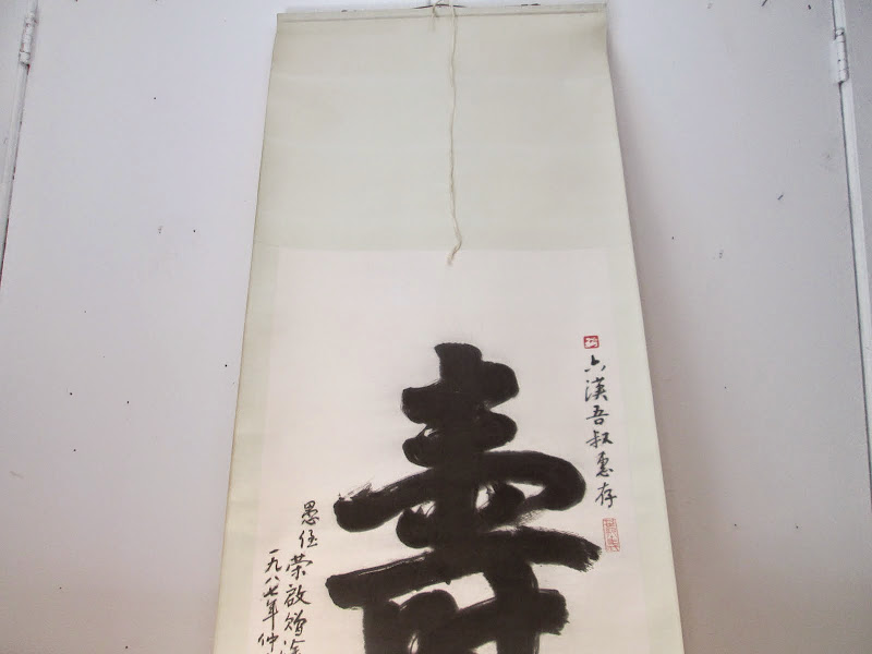 Asian Scroll