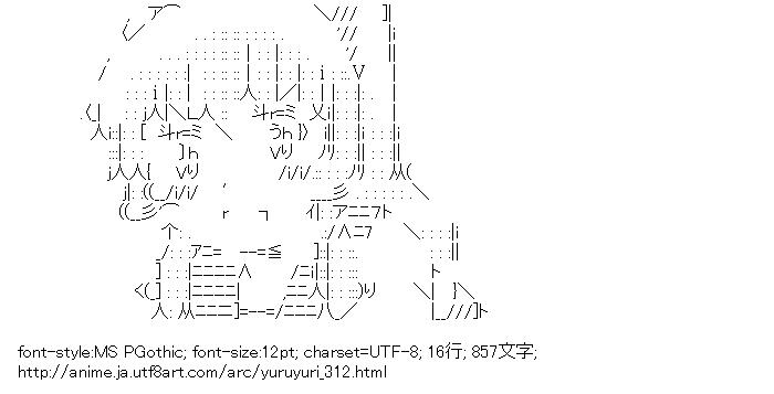 ゆるゆり,杉浦綾乃