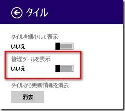 2013-11-02_202319