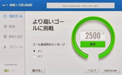 Nike__Connect-3.jpg
