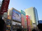Akihabara!!! :D