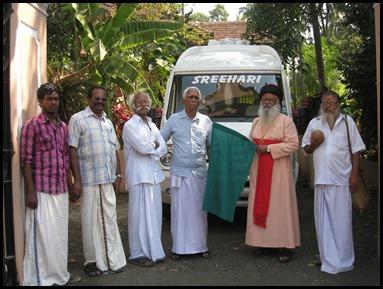Hindu Blessing II