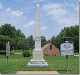 James Lafayette Marker WO-17  grouped with other markers and monuments.
