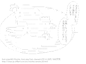 [AA]デラ・モチマッヅィ 料理 (たまこまーけっと)