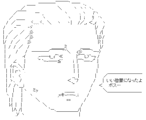 後藤 (寄生獣)