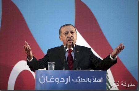 alTayyip-Erdogan