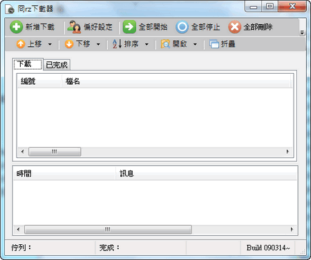 orz-downloader