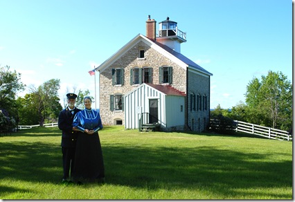 KAE SCM lighthouse
