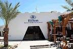 Фото 11 Hilton Fayrouz Resort