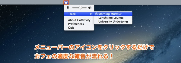 Mac app utilities coffitivity1