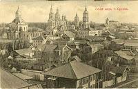г. Орлов Вятской губернии. фото нач. ХХ века.