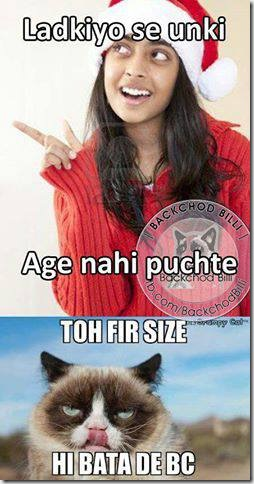 pakistani funny picture