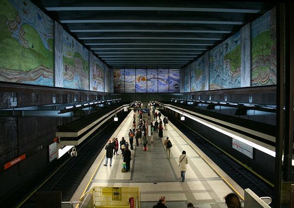 صالة مترو فيينا