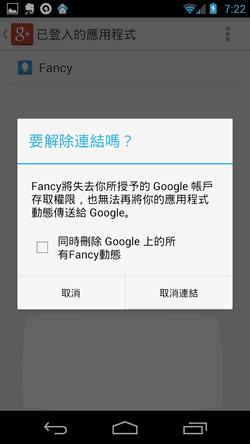 google  account-15