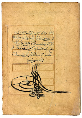 "Presentation Page in the Jerrāḥ Pasha Qur˒an Qur˒an, in Arabic. Persia, Shiraz, ca. 1580. On paper. The last page of this Qur˒an contains a lengthy inscription stating that this copy was a pious gift to the holy mosque of Jerrāḥ Pasha in Dikili Tash in Istanbul in the time of ""his exalted personage, the imperial, majestic, generous, padishah of the world, the victorious Sultan Aḥmad Khān, son of Sultan Muḥammad Khān, in the year of the Hijra 1131 (1719–20), may God be well pleased [with him]."" Beneath the inscription is the magnificent tughra (official signature) of Aḥmad III."